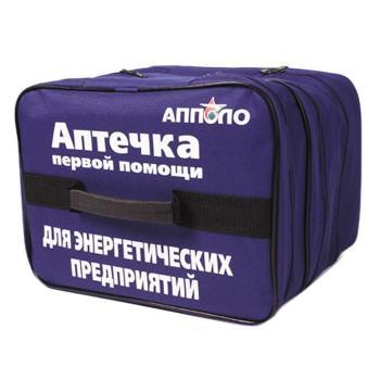 Аптечка для оказания медицинской помощи для энергетических предприятий