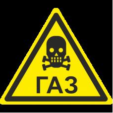 Знак W36 Осторожно. Газ (размер 200х200)