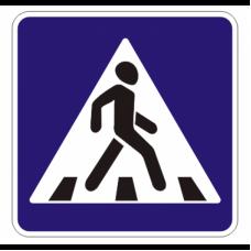 Дорожный знак 5.19.2 (Ппешеходный переход)