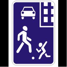Дорожный знак 5.21 (жилая зона)
