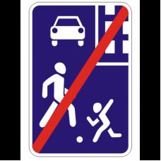 Дорожный знак 5.22 (конец жилой зоны)
