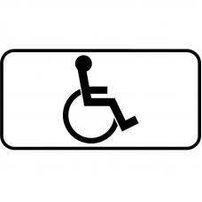 Дорожный знак 8.17 (инвалиды)