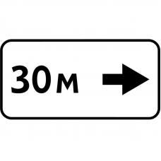 Дорожный знак 8.2.5 (10М) (зона действия)
