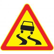 Дорожный знак 1.15 Скользкая дорога (Временный A=900) Тип А