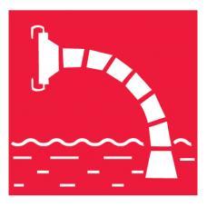 Знак F07 Пожарный водоисточник ГОСТ 12.4.026-2015 (Пластик 200 х 200)