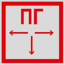 Знак F09 Пожарный гидрант ГОСТ 12.4.026-2015 (Световозвращающий Металл 400 x 400)