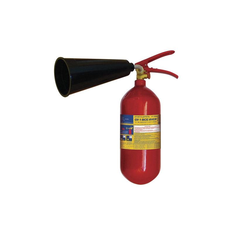 Углекислотные огнетушители (ОУ)